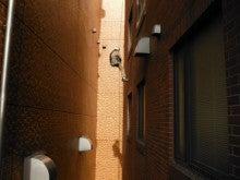 外壁タイル浮きが原因 雨漏り補修 応援か ケンブロ雨漏りと防水を