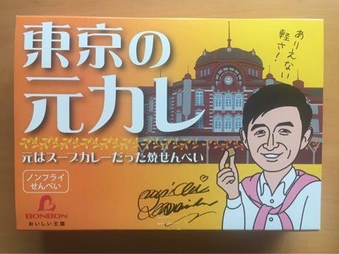 https://stat.ameba.jp/user_images/20161116/13/ishida-junichi/f7/bb/j/o0480036013799266664.jpg?caw=800