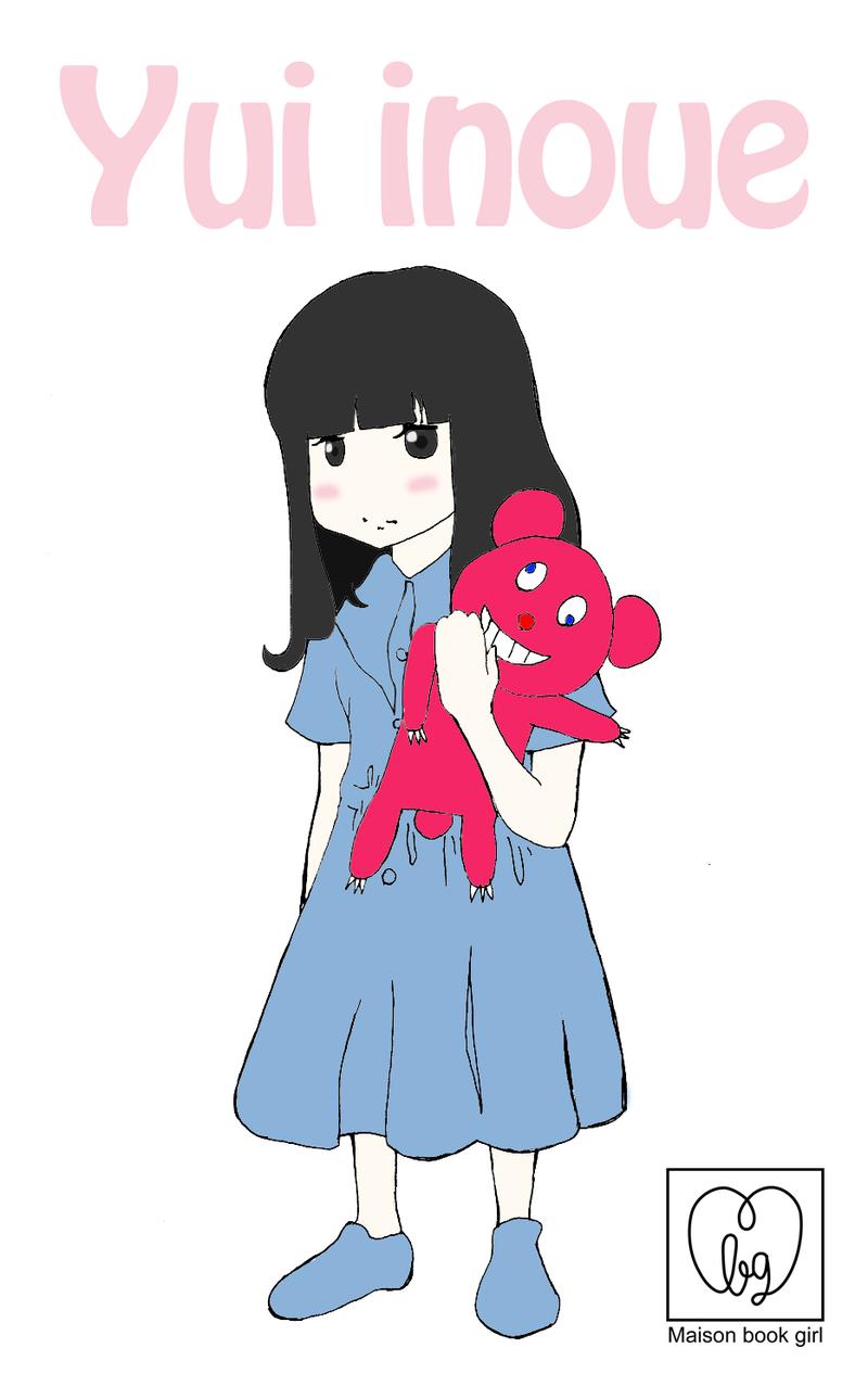 Maison Book Girl 井上唯さんイラスト ブクガ 渋谷宙希のブログ