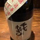 【日本酒のボジョレーヌーボー】の記事より