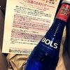 アサヒ BOLS とbuss life エージオデオ24!の画像