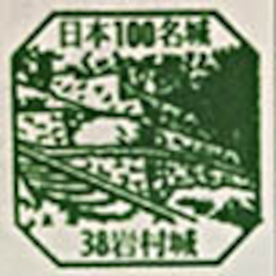 城めぐり | 岩村城!甲州征伐の発端となった城!女城主おつやは信長に斬られる! の記事に添付されている画像