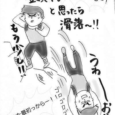 人と比べちゃダメぇぇ!!(悶絶)の記事に添付されている画像