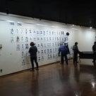 MOA美術館北見児童作品展 11月19,20日の記事より