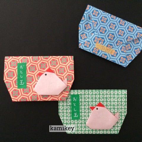 クリスマス 折り紙 折り紙 ぽち袋 : ameblo.jp