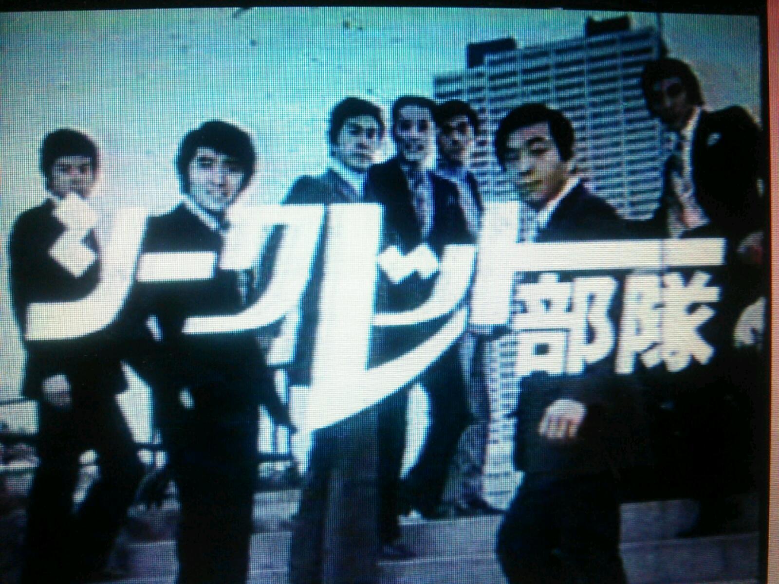 シークレット部隊」~FUN FAN TV...