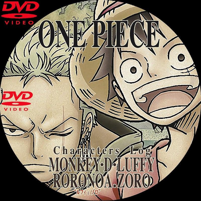 ワンピース キャラクターログ DVDラベル