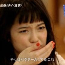 AKB48島崎遥香、…