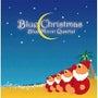 ブルークリスマス再発…