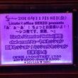 11月18日 渋谷S…