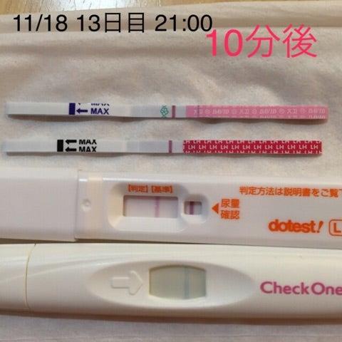 妊娠検査薬うっすら