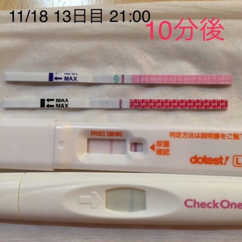 妊娠 排卵 日前 日 3