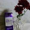 DD×100 ディープドリップ ピュアセラムの画像
