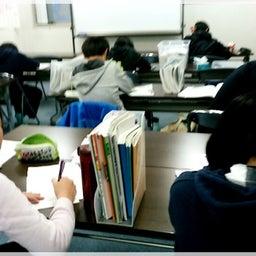 画像 中学コース(中1~中2):多賀城高・宮城野高進学コース の記事より 5つ目