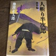 宝塚歌劇団  観劇 …