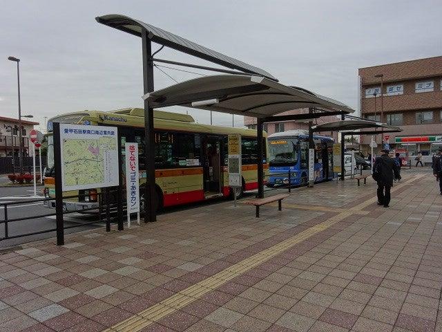 愛甲石田駅から円光院への行き方...