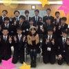 集合写真!!の画像