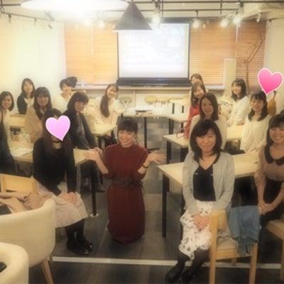 セミナーありがとうございました♡♡の記事に添付されている画像