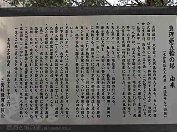 haka_marihime_satoyama06
