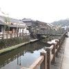 小江戸佐原と東京バンドワゴン・坊ちゃんロケ地への画像
