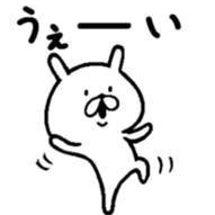 【祝!100倍達成!…
