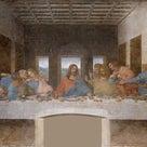 レオナルド・ダビンチ「最後の晩餐」と音楽の記事より
