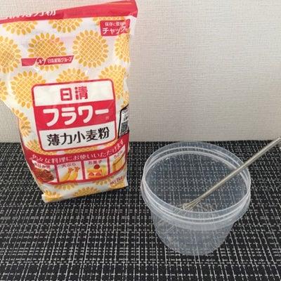 小麦粉シャンプー【いちばん簡単な作り方】の記事に添付されている画像