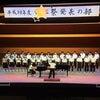 中学生の合唱を聴いて感激♪の画像