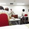 ISD個性心理学マスターインストラクター講座2日目の画像
