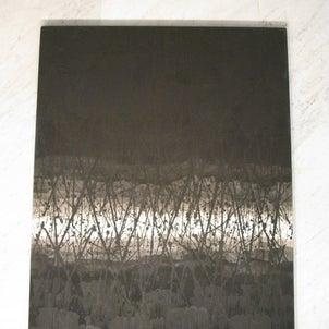 酒井忠臣展・あいまいもこ織物展・浦川大志個展のお知らせの画像