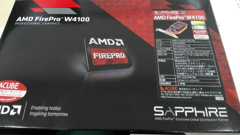 グラフィックスカード AMD FirePro W4100 | 医療系IT企業に