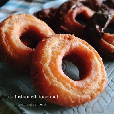 自家製酵母のドーナツ(オールドファッション風)の記事に添付されている画像