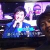 NHK!松原健之!(^-^)の画像