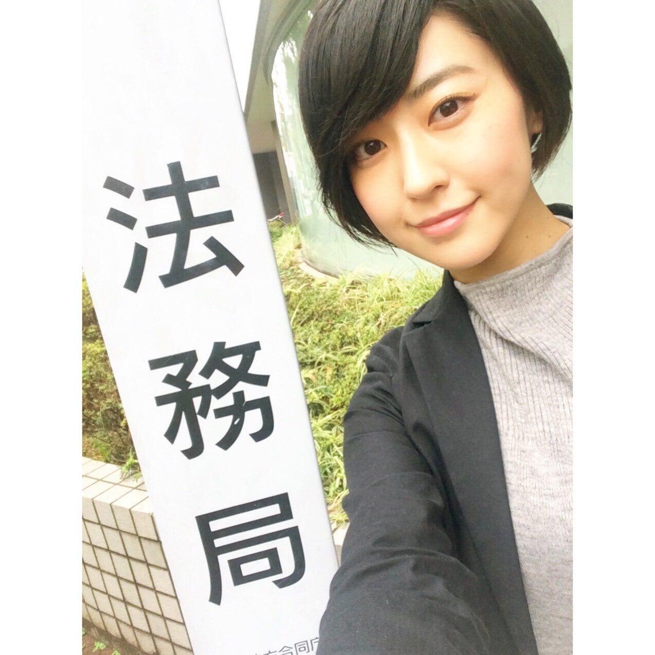ご報告 | 黒田有彩 official blog Powered by Ameba