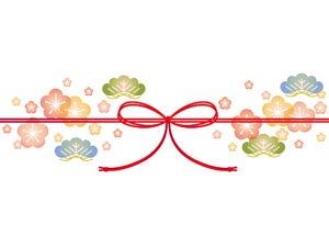梅と松と水引のイラスト 横結び2種 Nancysdesignイラスト部