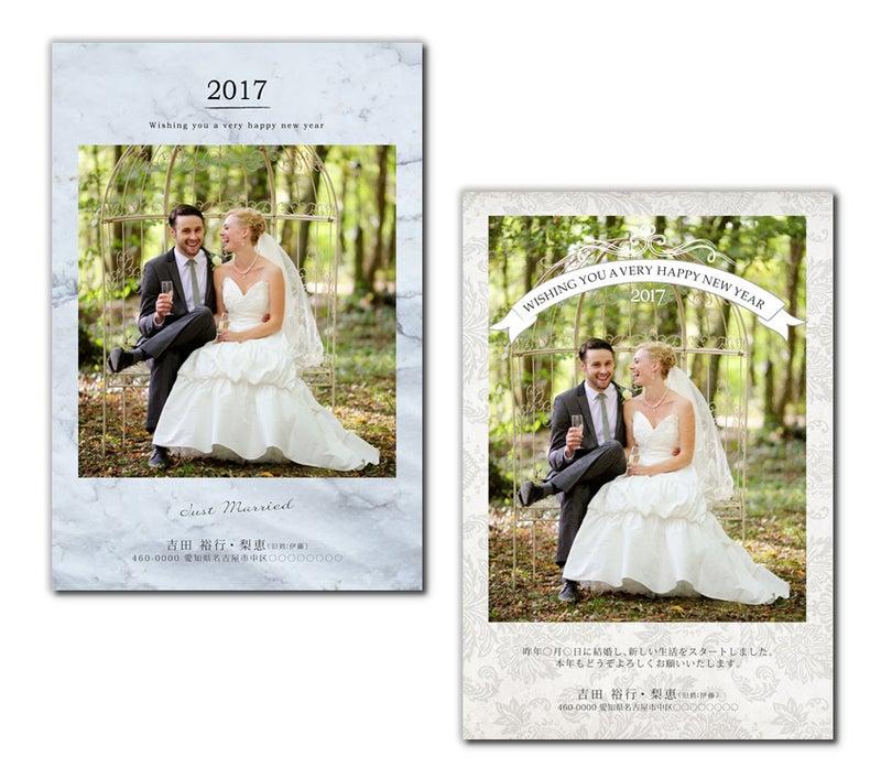 おしゃれな結婚式を目指して   年賀状デザイン sora(gallery)