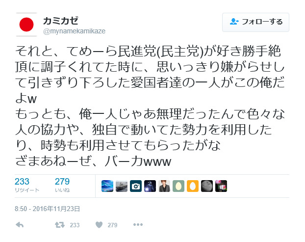 https://stat.ameba.jp/user_images/20161125/05/kujirin2014/ca/5d/p/o0622049313806163084.png?caw=800
