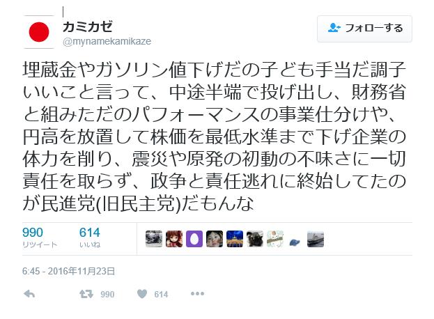 https://stat.ameba.jp/user_images/20161125/05/kujirin2014/de/85/p/o0623045813806162630.png?caw=800
