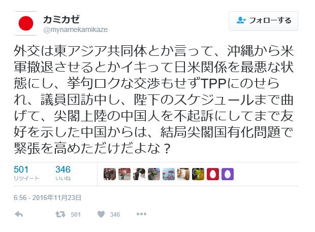 https://stat.ameba.jp/user_images/20161125/05/kujirin2014/ea/da/p/o0620045713806162725.png?caw=800