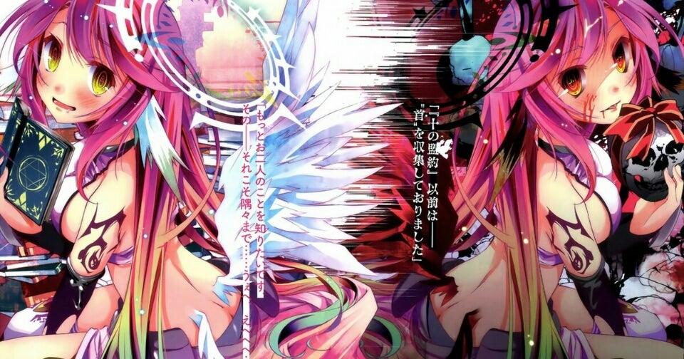 7巻8巻でやっとアニメの最後にフライングで出てきたオールドデウスとの双六が始まります!