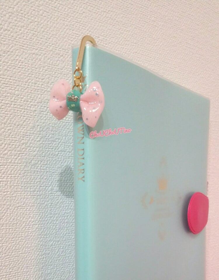 newest collection 539b1 1ea50 クラウンダイアリー公式グッズ♡   シュシュティノ 星詠み&製作 ...