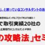 年商3桁億円の大企業…