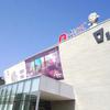 【韓国旅行/水原】水原のイベント-水原私立アイパーク美術館【絵本原画展】の画像
