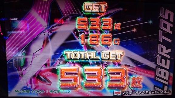 161125_17