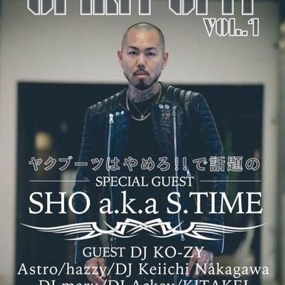 今夜11/26は新潟.佐渡ヶ島Ray's Studioにてライブします!!の記事に添付されている画像