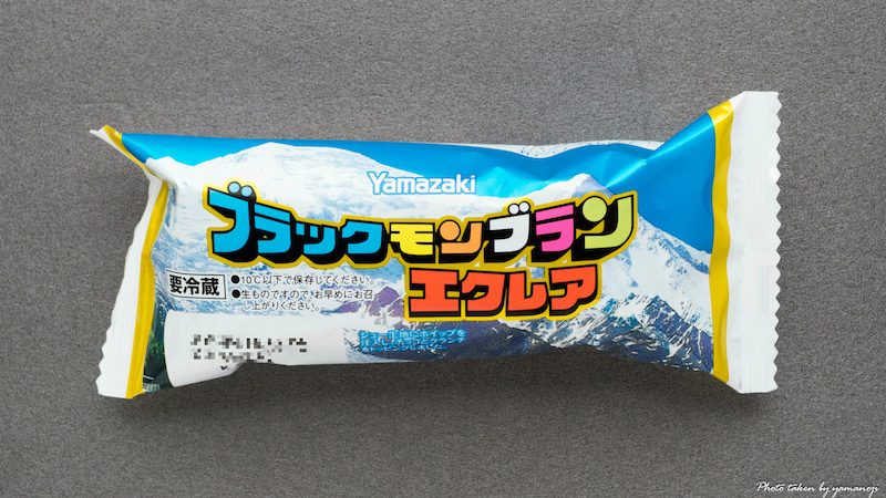 パン ブラック 山崎