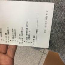 大阪までレッツラゴー