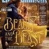 エマ・ワトソン 美女と野獣 Beauty and the Beastの画像