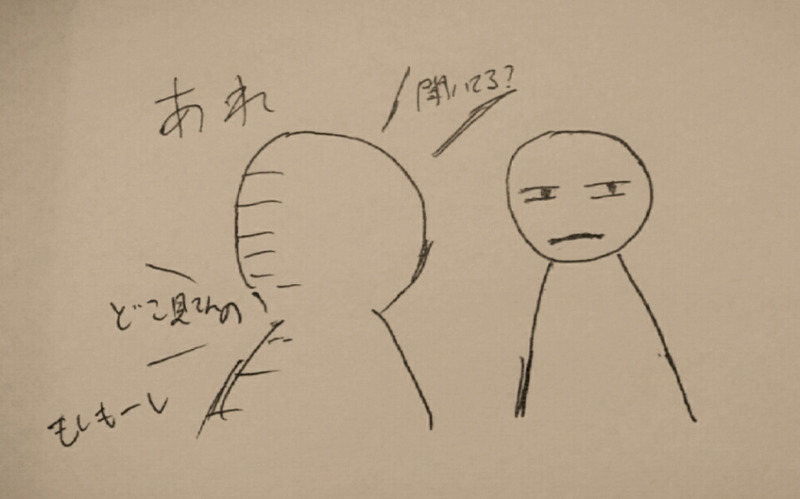 IMG_20161126_223203109.jpg