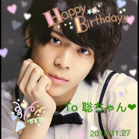 勝利くんの20歳バースデーからのおめでとうブログを書いてから、約1ヶ月間、. 聡ちゃんの誕生日